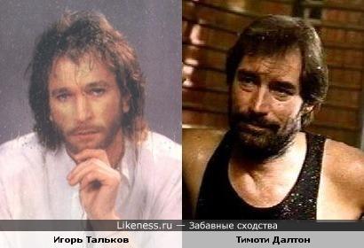 Тимоти Далтон в образе напомнил Талькова