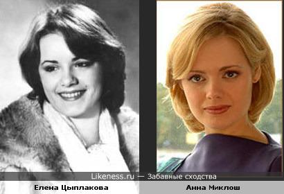 Анна Миклош напоминает молодую Цыплакову