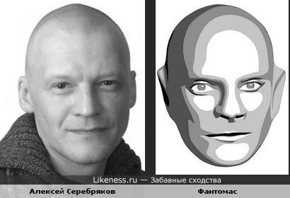 Мне нравится Серебряков, но с обритой головой он похож на Фантомаса!((