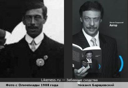 Мужчина с фото столетней давности напомнил Барщевского