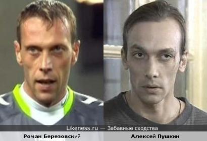 Футболист и актёр похожи