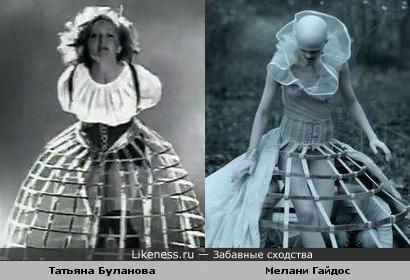 Дежа вю: Буланова в клипе 1996 года и Мелани Гайдос в клипе 2012 года