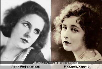 Лени Рифеншталь и Милдред Харрис