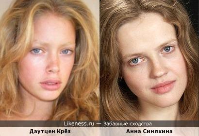 Даутцен Крёз без макияжа напомнила Анну Синякину
