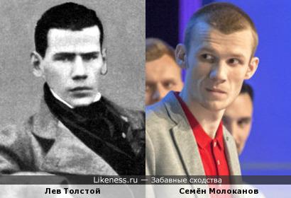 """""""Думаешь, ты Лев Толстой, а на деле... КВН-щик"""