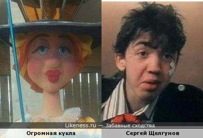 """Новогодняя кукла напомнила актёра из """"Ералаша"""""""