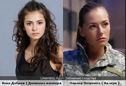 Нина Добрев похожа на Марину Петренко