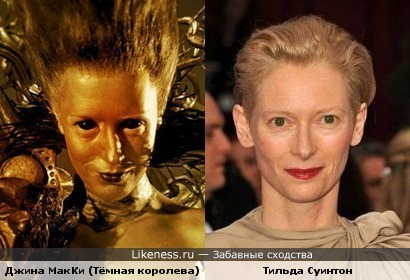 """Джина МакКи в фильме """"Зеркальная маска"""" и Тильда Суинтон"""