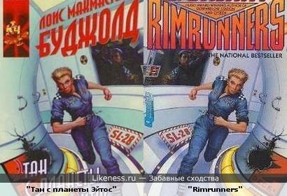 Обложки книг одинаковые