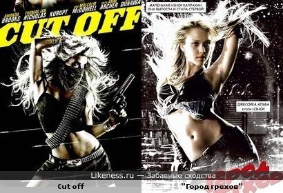 постер cut off напоминает город грехов