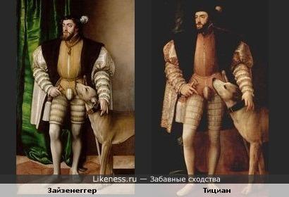 """При создании знаменитого """"Портрета Карла V с собакой"""", Тициан использовал работц Зайзенеггера (официально)"""