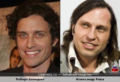 Александр Рева похож на Роберта Бенедикта