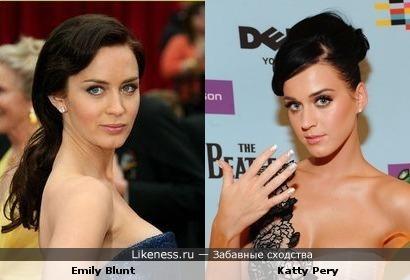 Emily Blunt и Katty Pery похожи