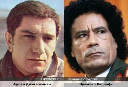 Джигарханян похож на Каддафи