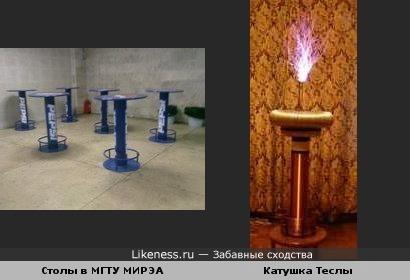 Столы в МГТУ МИРЭА похожи на Катушку Теслы