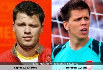 Гарик Харламов похож на вратаря Арсенала