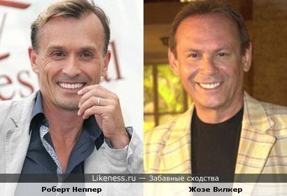 Роберт Неппер и Жозе Вилкер похожи