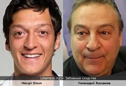 Месут Озил похож на Геннадия Хазанова