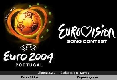Эмблемы Евровидения и футбольного Чемпионата Европы 2004 в Португалии