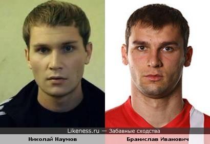 """Колян из """"Реальных пацанов"""" и игрок Челси"""