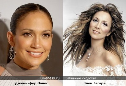 Дженнифер Лопес и французская певица