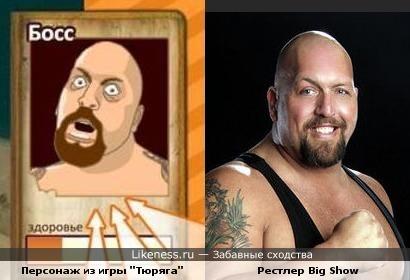 """Персонаж из игры """"Тюряга"""" похож на рестлера Big Show"""