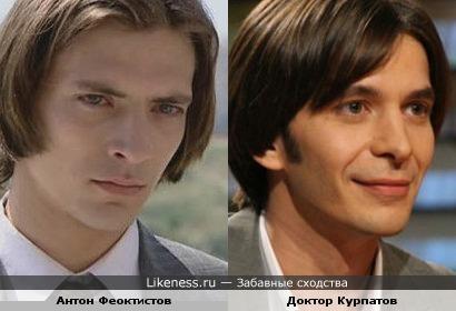 Актер Антон Феоктистов похож на доктора Курпатова
