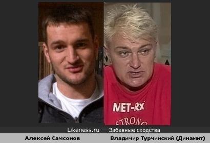"Качок из ""Дома-2"" похож на Динамита"