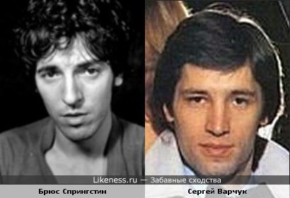 Сергей Варчук и Брюс Спрингстин