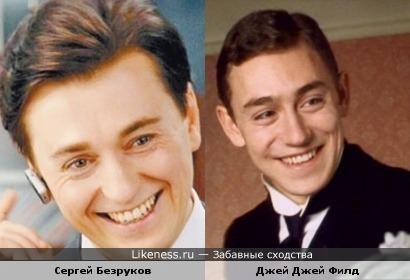 Сергей Безруков - Джей Джей Филд