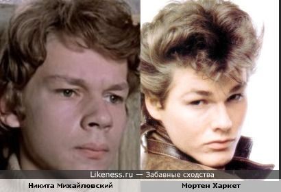 "Экс-солист ""A-ha"" Мортен Харкет и актер Никита Михайловский"