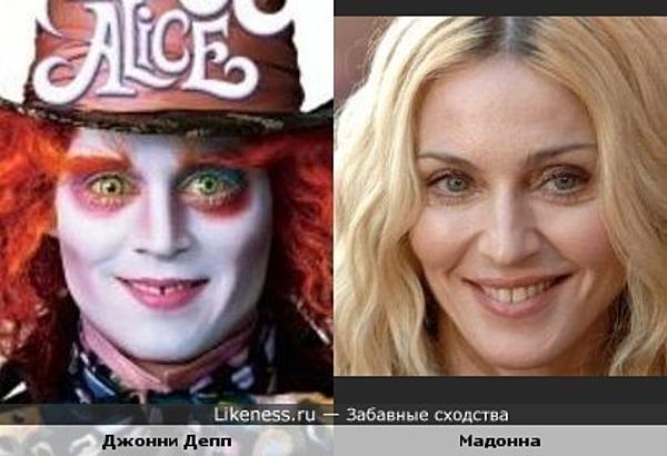 Джонни Депп(в образе) похож на Мадонну