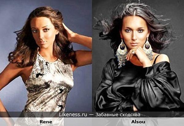 Певица Rene похожа на Алсу
