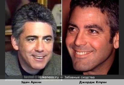 Эдам Аркин похож на молодого Джорджа Клуни