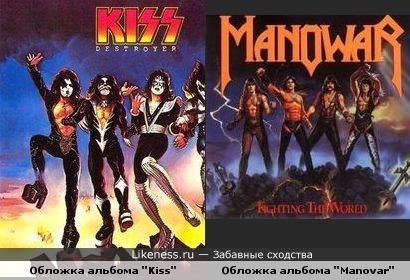 Обложки альбомов похожи