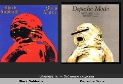 Обложка альбома хард-роковой группы неожиданно похожа на обложку альбома электронной группы