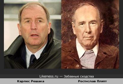 Карлес Решака похож на советского актера Ростислава Плятта