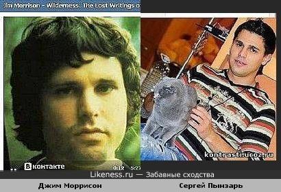 """Лидер группы """"The Doors"""" Джим Моррисон похож на Сергея Пынзаря из """"Дома-2"""""""