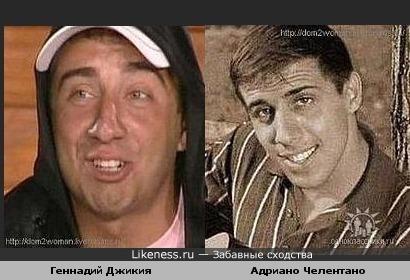 """Геннадий Джикия из """"Дома-2"""" похож на Адриано Челентано"""