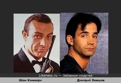Шон Коннери времен Джеймса Бонда похож на Дмитрия Певцова