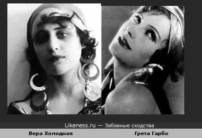 Две актрисы похожи