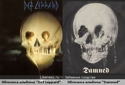 Обложки альбомов двух металл- групп похожи