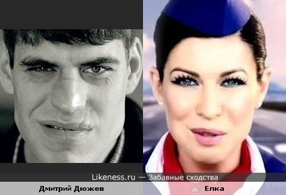 Дмитрий Дюжев похож на Елку в клипе Прованс