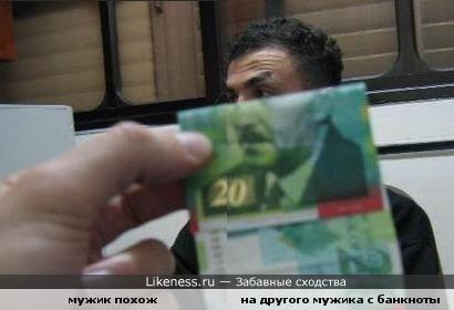 мужик с банкноты
