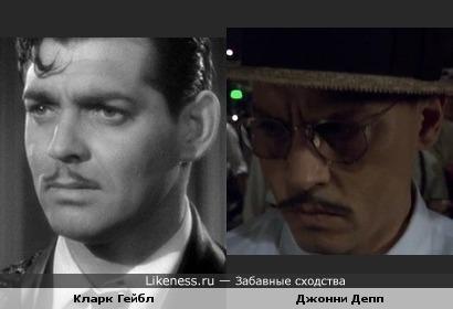 Кларк Гейбл похож на Джонни Деппа