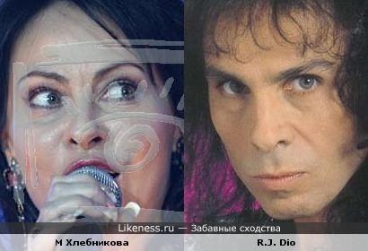 м.хлебникова имеет общие черты с R.J.Dio
