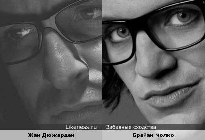 Жан Дюжарден и Брайан Молко