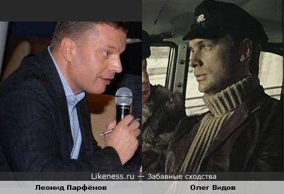 Леонид Парфёнов похож на Олега Видова