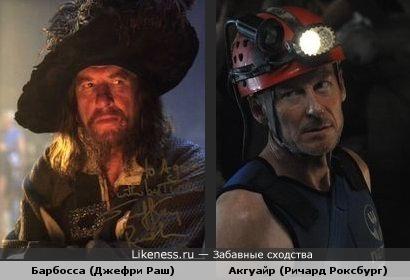 Пират и исследователь пещеры - одно лицо