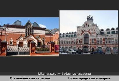 Почему-то Нижегородская ярмарка напомнила Третьяковскую галерею